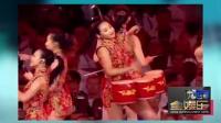 唐嫣曾在雅典奥运闭幕式上跳舞 大屏幕上竟然还有关晓彤 160813