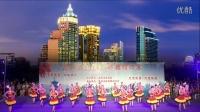 泉州市2016年广场舞锦标赛季军《彝族花裸》--泉港区代表队