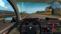 【欧洲卡车模拟2联机】小轿车就是快啊