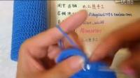 么么鱼手工编织-第01集 毛线杯套的基础钩织方法 diy编毛线织教程
