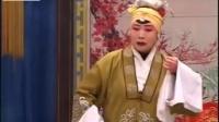 河北梆子 东汉演义之王莽赶刘秀 1本 陷潼关 下