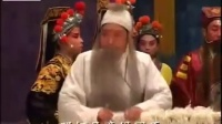 河北梆子 东汉演义之王莽赶刘秀 2本 王莽篡位 上