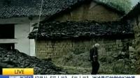 纪录片《三十二》《二十二》讲述最后的慰安妇故事 160814 新闻360