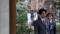 金田一少年事件簿-學園七不思議殺人事件