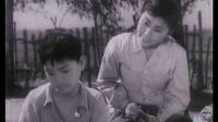 母女教师 1957 长影.经典(国产老电影)_标清