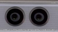 【热点】手机的双镜头能干什么?你有必要为它买单吗?