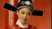 韩再芬黄梅戏歌曲视频《女驸马》_牛至剧院