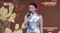 纪念赵荣琛先生诞辰100周年京剧演唱会