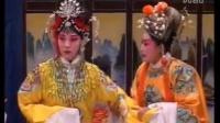 河北梆子 东汉演义之王莾谋反全剧