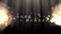 《我是你的眼》预告片