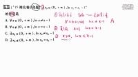 跟小郑老师学数学 从解题中学考点1