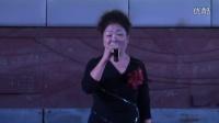 东野镇中心路社区表演独唱【祖国万岁】