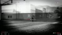 【肥皂解说】GTA5线上模式多人游戏 逃出生天 侠盗猎车手5 我的世界真人版