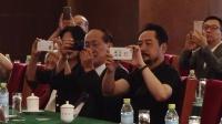 刘涛缺席《重庆村17号》开机活动 刘劲饰演周恩来揭秘二战胜利秘辛 160816