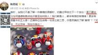 王宝强起诉离婚 陈思诚李晨等众兄弟发声力挺 160816