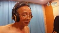 86版西游记配音演员李世宏将为DOTA2献声