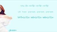 《WHISTLE》 歌词音译版