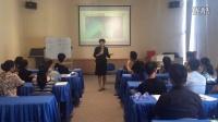 唐惠玲老师《读心术与管理》公开课