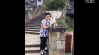 凤阳山游视频相册下
