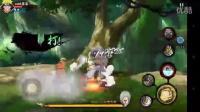 【木流gilk】游戏解说火影忍者手游漩涡鸣人单刷小队突袭困难。