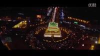 西安钟楼唯美夜景 大鱼映画倾情巨献