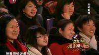 《郭德纲晚会相声集锦》2011东方卫视春晚郭德纲相声《说过节》[高清版]