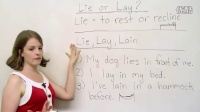 Grammar Mistakes - LIE or LAY