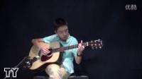 成都专业吉他培训教学天韵吉他培训班,天韵吉他学员指弹《风之诗》