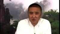 中华传统文化大讲堂—企业文化论坛(34集)