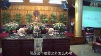 2014《新春开示 业力与愿力》圣凯法师 宣讲