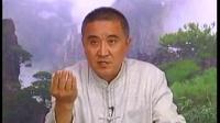 中华传统文化大讲堂——企业文化论坛(39集)
