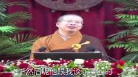 2013新春开示《佛教制度的内涵与转变》圣凯法师 宣讲