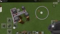 MinecraftPE红石从0开始教程十五 可可豆自动收割机 小桃子
