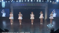 2016-08-14 SNH48 TeamSII公演MC剪辑