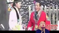 宋小宝 2016欢乐喜剧人最新精彩小品大全 《梁山伯与祝英台Y转》
