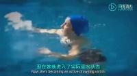 【救命知识】真正的溺水并不是你想象的那样