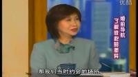 婚前导航-第06集  李长安冯志梅夫妇婚姻家庭生活讲道集