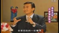 婚前导航-第07集  李长安冯志梅夫妇婚姻家庭生活讲道集