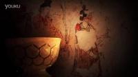 《唐代壁画中的丝路风情》