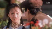 [hd720P]高清-张信哲 周迅.烟雨红颜.停车暂借问.A.Pinwheel.Without.Wind.2001.DVDRip.x264.AAC