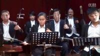 器乐合奏《送货下乡》-合阳新蕾剧团戏校