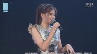 2016-08-17 SNH48 TeamX公演MC剪辑