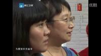 【F时代】中国好声音2012-余海星《自己》