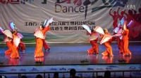 广场舞《祝福祖国》表演 靓姿康乐舞蹈队