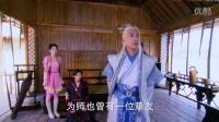 古剑奇谭 4【MM】下跪 教训