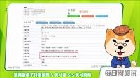 港版 Note 7 上市售价 5300 元|两款红米新机将在下周发布【潮资讯0818】