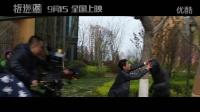 """霍建華花絮變身""""拼命三華""""累成狗 電影《捉迷藏》9月15日上映"""