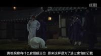 两分钟看完韩国古装片《观相》