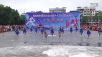新晃庆第8个全民健身日广场舞展演(高清全集2)