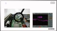 电磁兼容方案:使用EMI近场探棒的挑战 by 固纬电子